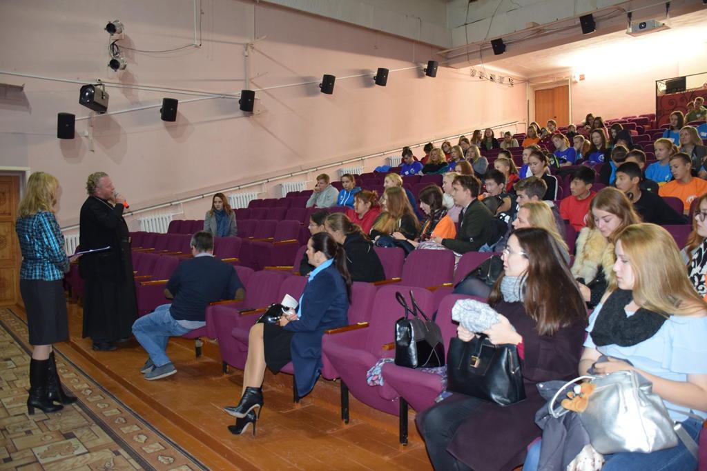Съезд православной молодёжи