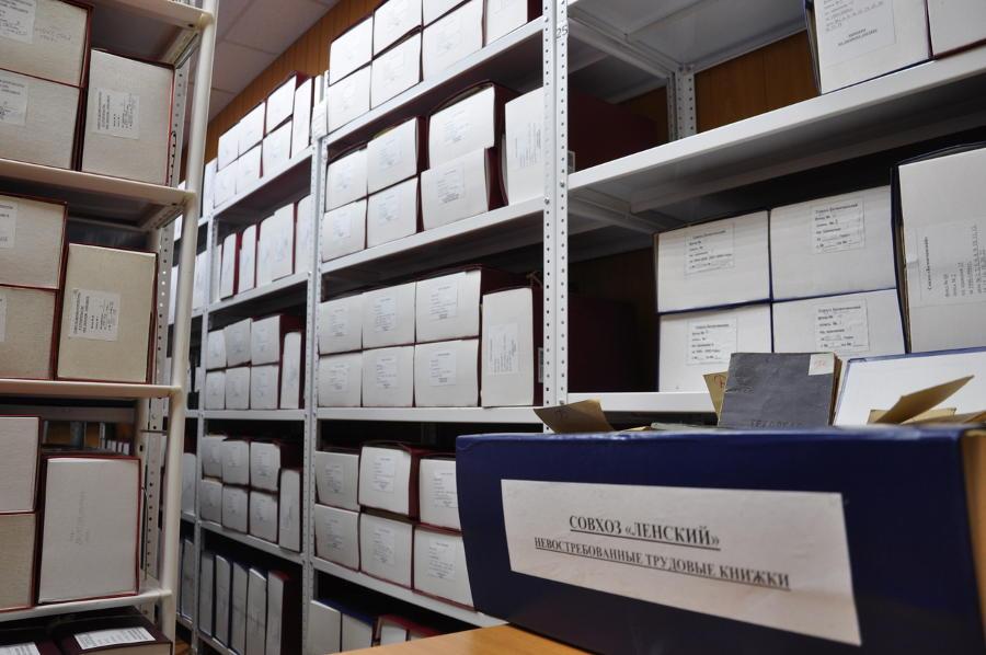 Ленский архив ищет владельцев сотен трудовых книжек